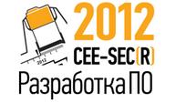 CEE-SECR — ежегодная независимая конференция, участниками которой становятся разработчики ПО, исследователи, инженеры-практики, лидеры общественного мнения, предприниматели и инвесторы.